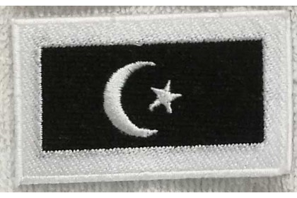 Iron On Patch - Malaysia Flags and Other States