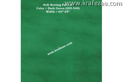 Kain Net Fabrics - Dark Green