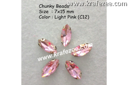 Chunky Beads (Ellipse) - Light Pink (5 pcs)