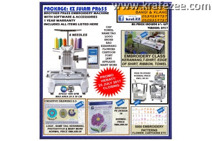 Mesin Sulam Brother PR-655 Embroidery Machine. - OLD STOCK with Software