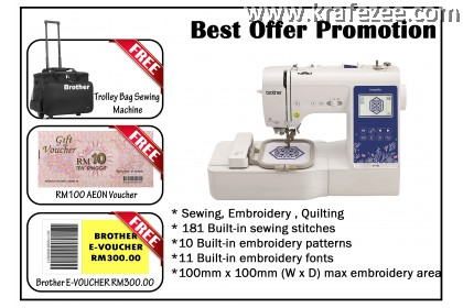 Mesin Jahit Sulam Quilting Brother NV180