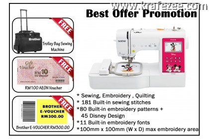 Mesin Jahit Sulam Quilting Brother NV180D