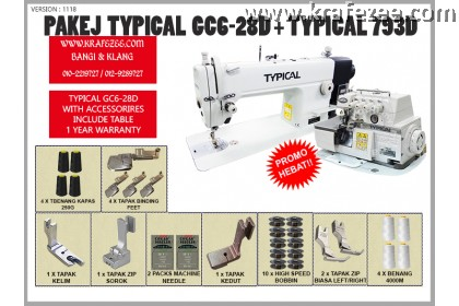 PAKEJ MESIN JAHIT INDUSTRIAL TYPICAL GC6-28D + TYPICAL 793D
