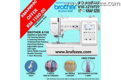 Computerized Sewing Machine Brother A150