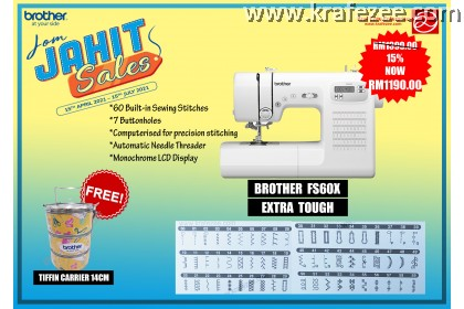 Heavy Duty Brother FS60X Computerized Sewing Machine