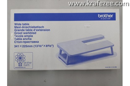 Wide Table Brother LX27NT/GS2700