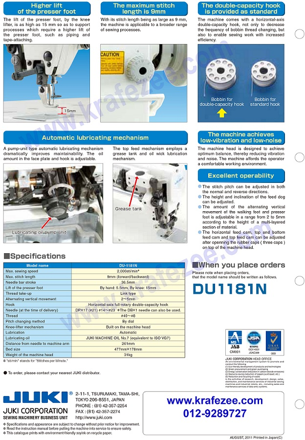 heavy duty sewing machine industrial supplier